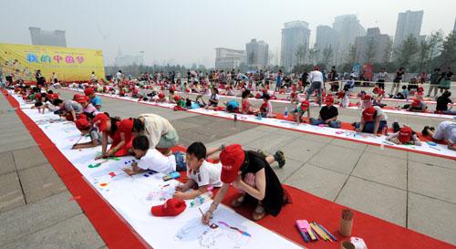 """2013.06.03""""我的中国梦""""--大型百米长卷绘画活动"""